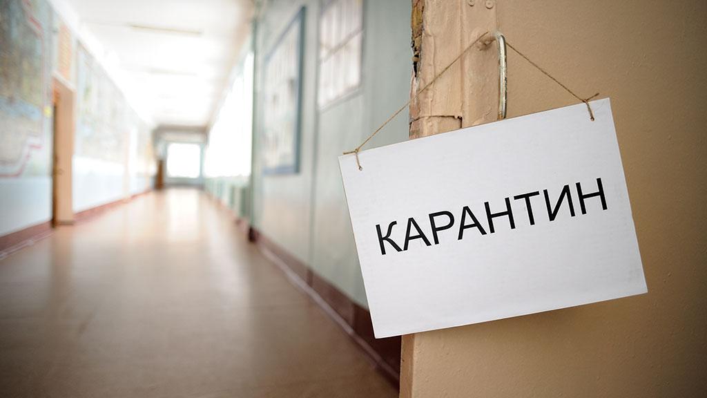 Решение о продлении карантина в школах Якутска примут 1 февраля