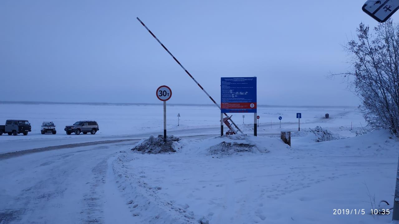 Увеличена грузоподъемность ледового автозимника «Якутск - Нижний Бестях»