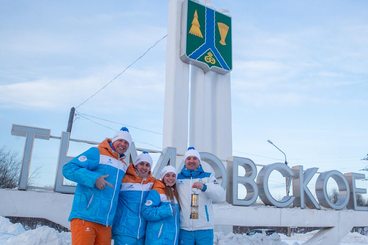Эстафета огня зимних игр «Дети Азии» в Тымовском длилась десять часов