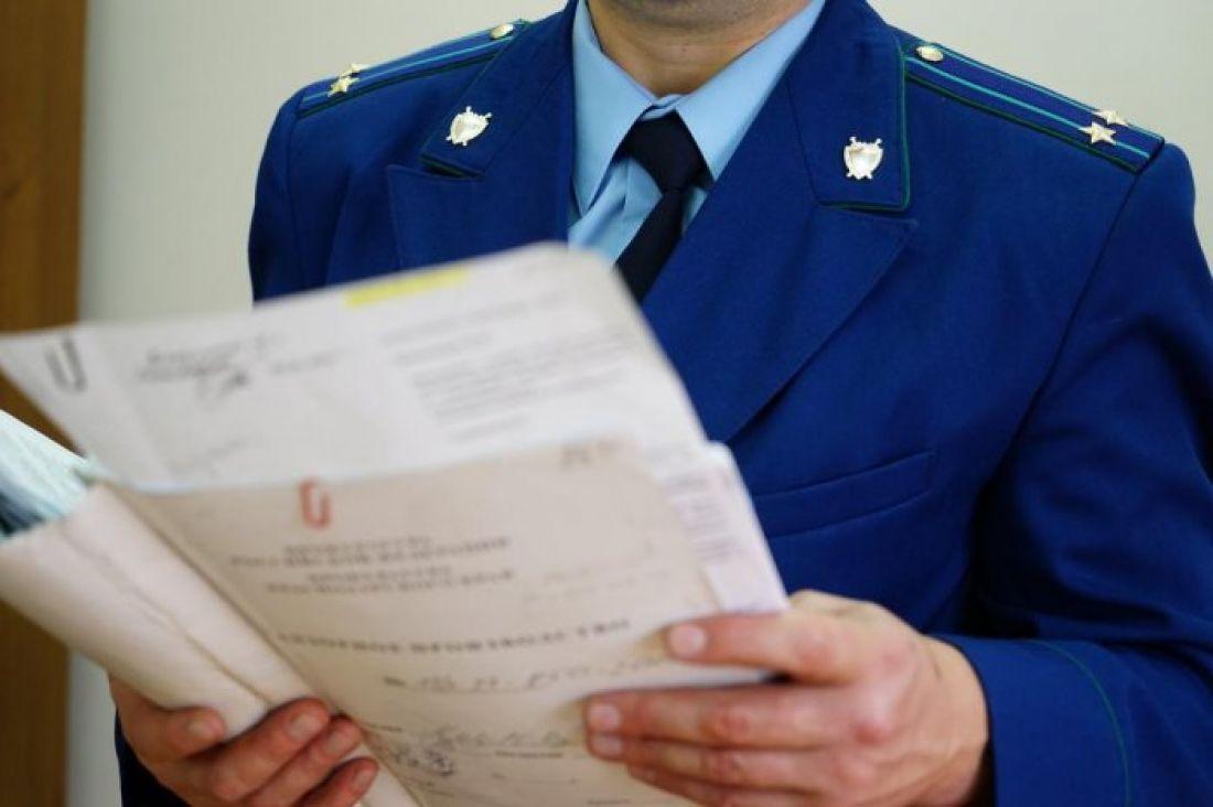 Закон о прокуратуре в редакции 2019