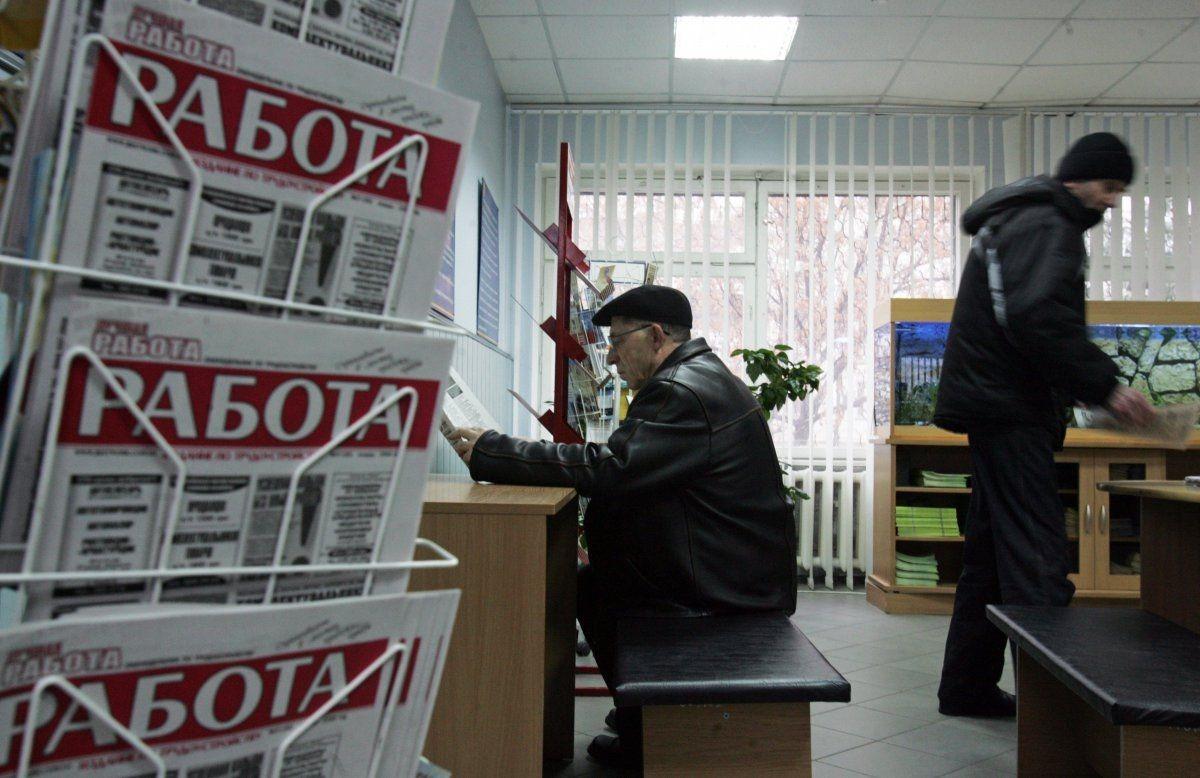 Четыре тысячи вакансий составляет потребность предприятий Якутска в работниках