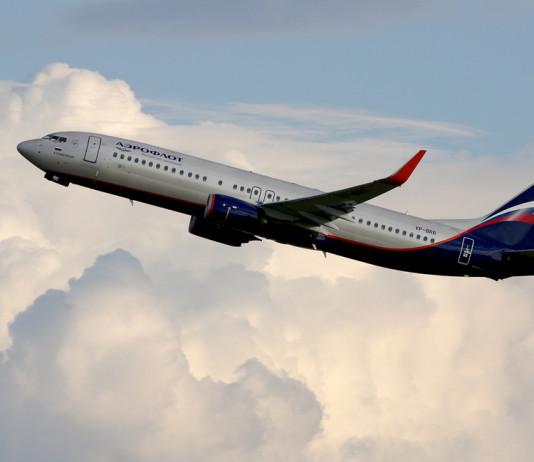 Будут ли еще авиабилеты в крым по субсидии