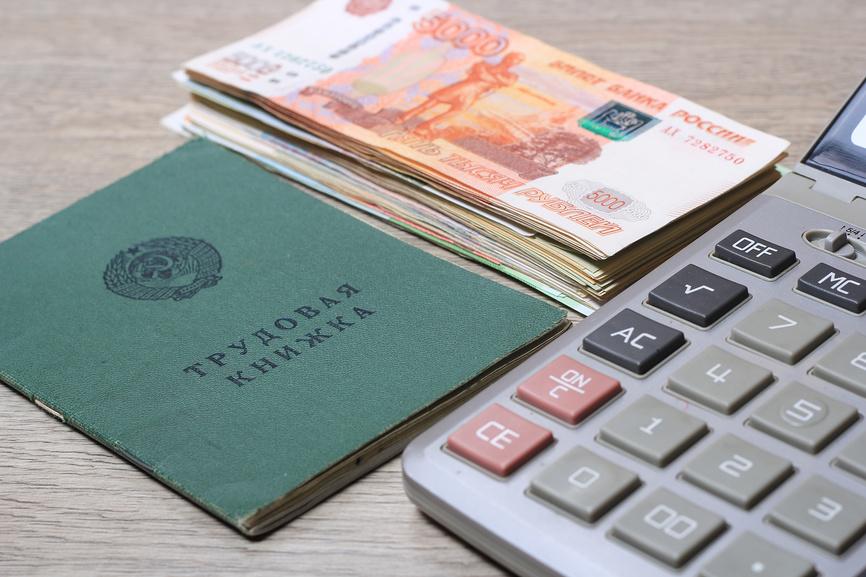 Айсен Николаев подписал указ о совершенствовании системы оплаты труда бюджетников