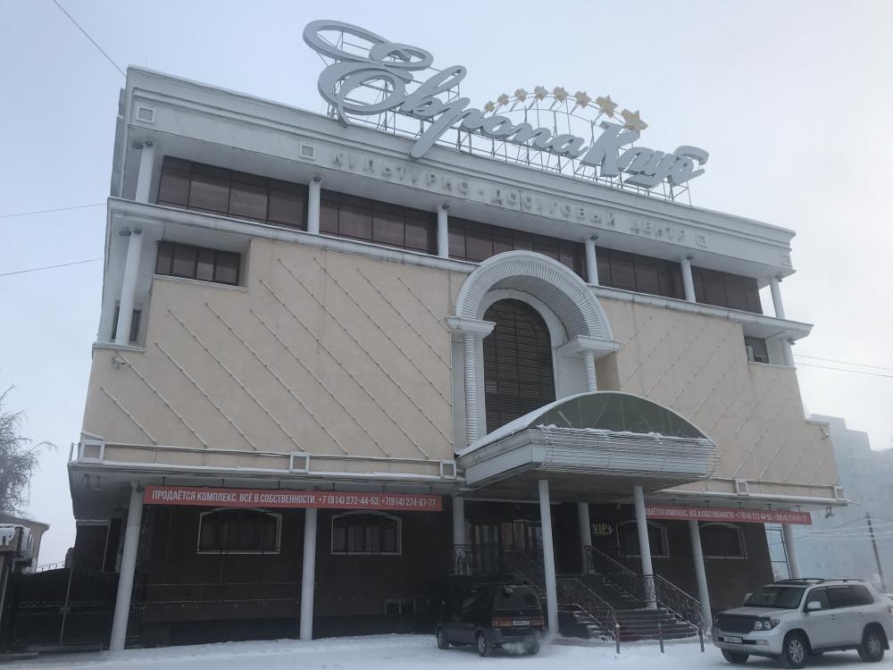 Театр эстрады Якутии переехал в «Европу»