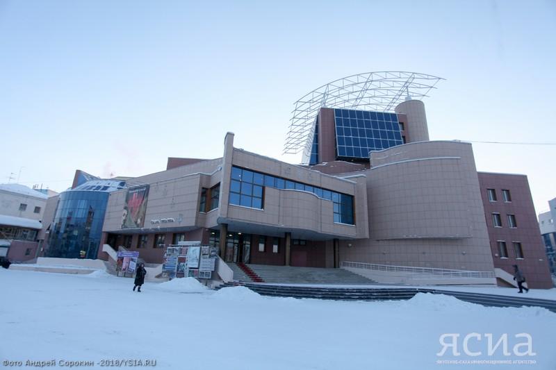 Год Театра в Якутии: Сколько денег — столько и песен