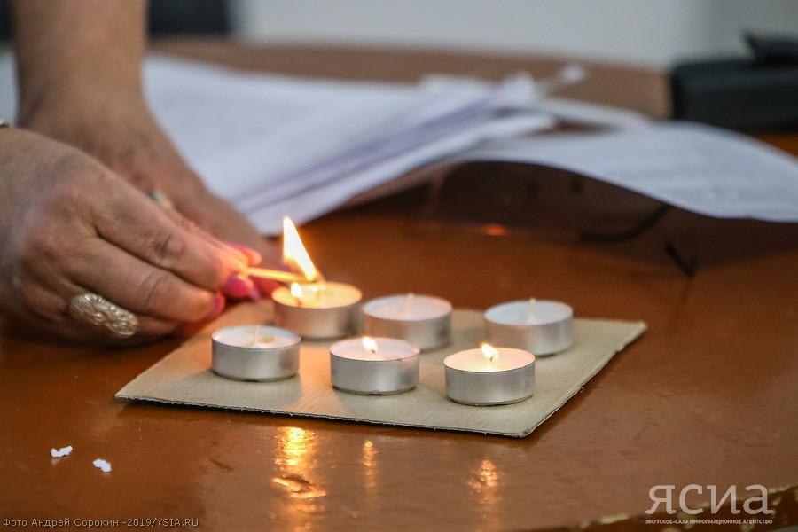 В Якутске почтили память жертв Холокоста