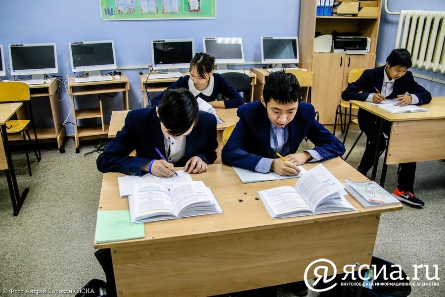В Якутии выросло число школьников, изучающих якутский язык