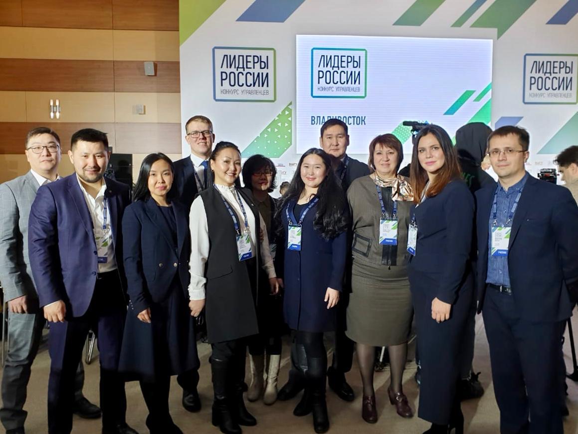 В дальневосточный полуфинал конкурса «Лидеры России» прошли 15 якутян