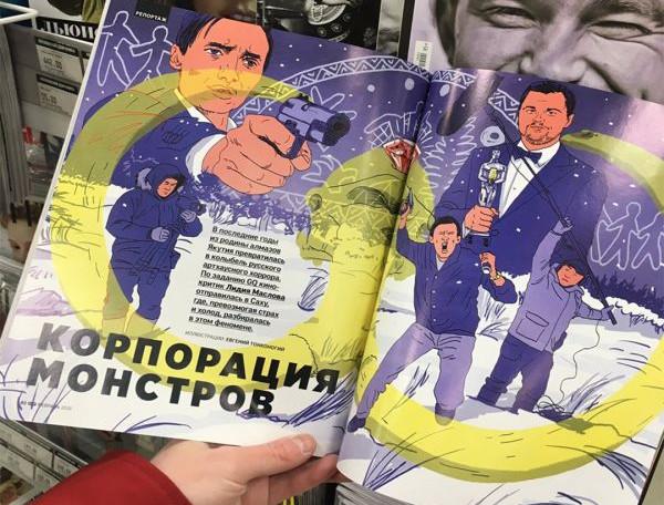 В журнале «GQ» вышла статья о якутском кино