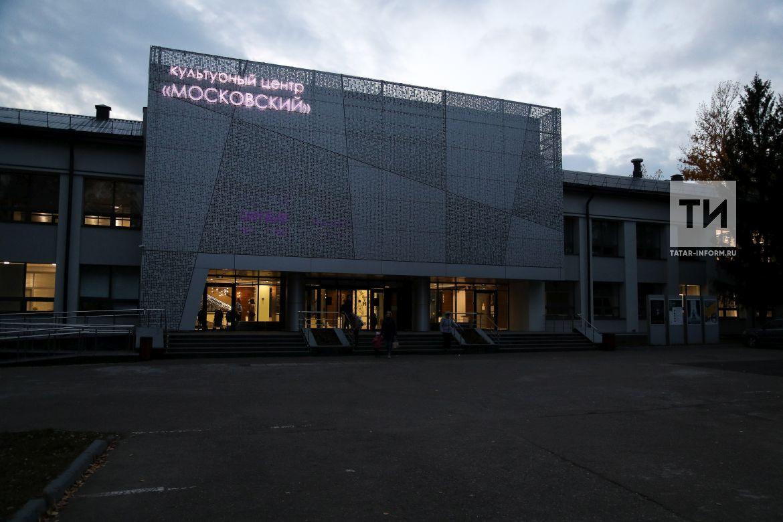 Путину в Казани презентовали обновлённый культурный центр «Московский»