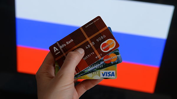 ФАС попросили возбудить дело против Visa и MasterCard