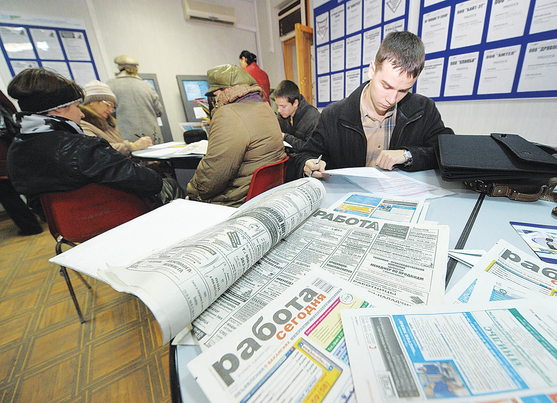 Минтруд предложил отнести выпускников вузов к испытывающим трудности в поиске работы