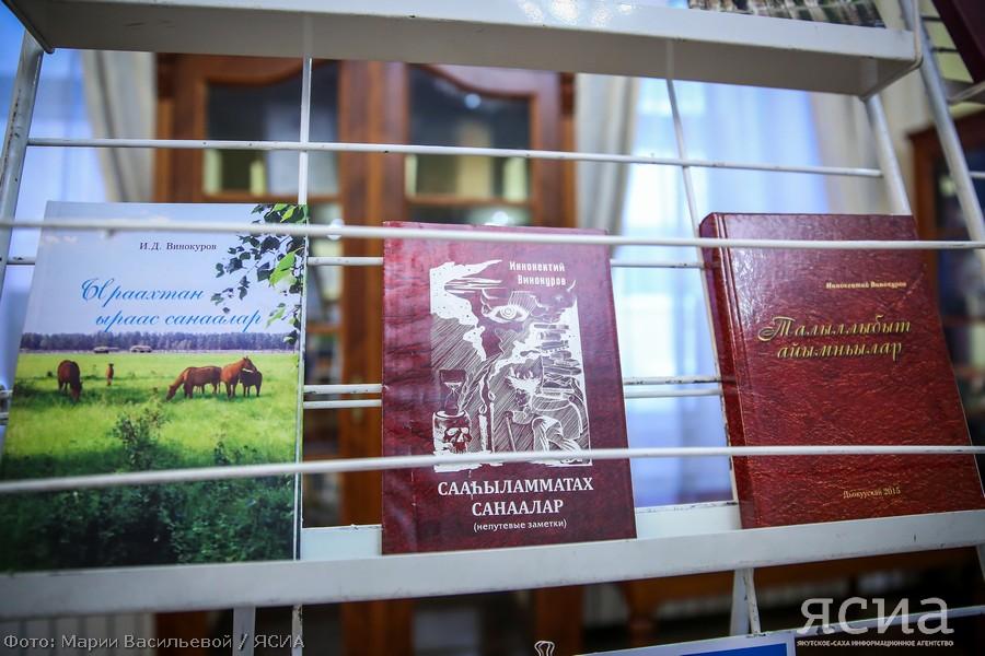 Национальная библиотека получила книги якутского писателя из Ярославля