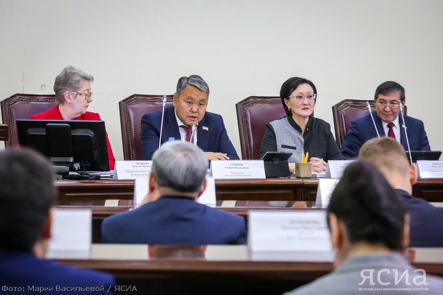 Гордума приняла отчет главы Якутска