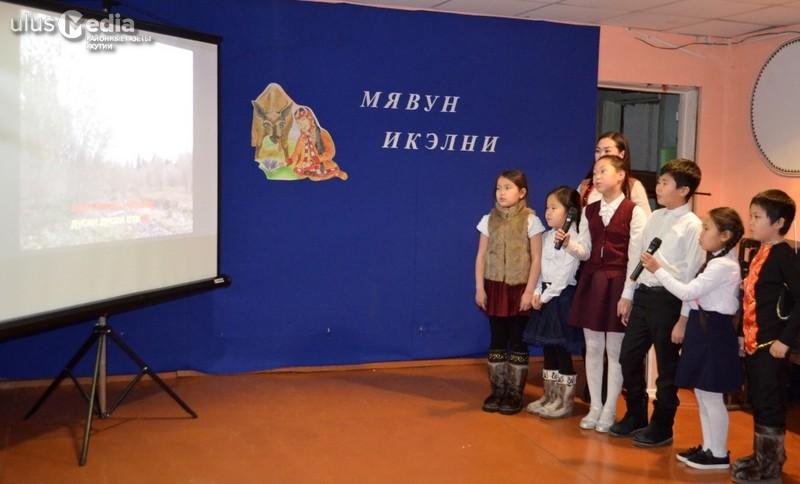 Педагог из Эвено-Бытантайского улуса создала первое эвенское караоке