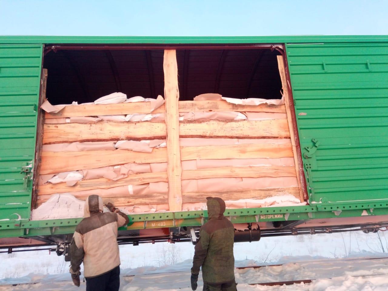 Первые вагоны с мукой прибыли на станцию Нижний Бестях