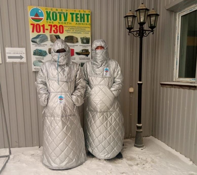 В Якутии из военного волокна изготовили морозостойкий спецкостюм