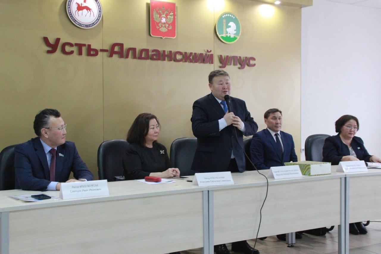 Усть-Алданский улус подписал соглашение о сотрудничестве с тремя учебными заведениями Якутии