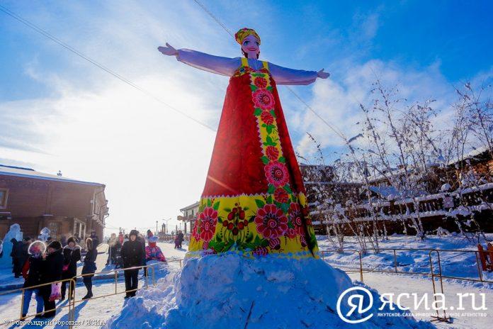 Программа празднования Масленицы в Якутске
