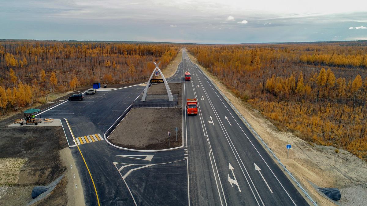 Упрдор «Вилюй» приведёт в нормативное состояние свыше 200 км федеральных автодорог в Якутии