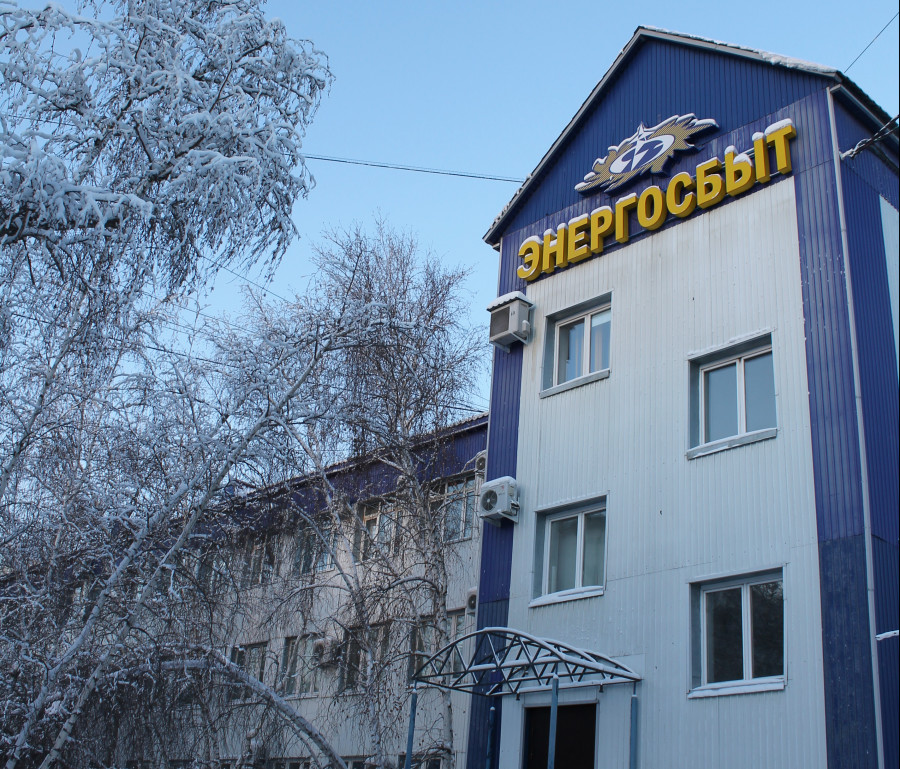 В 2018 году после рассмотрения на комиссиях должники оплатили более 15 млн рублей за электроэнергию