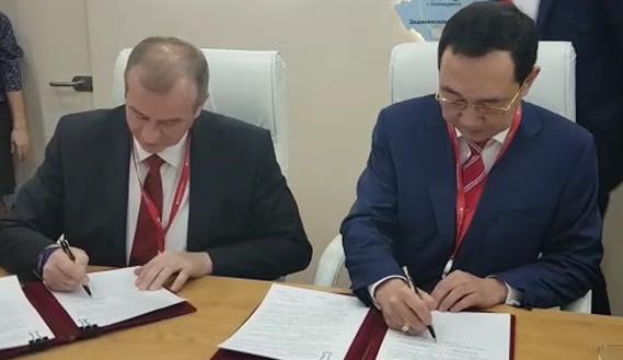 Иркутская область и Якутия подписали соглашение о сотрудничестве