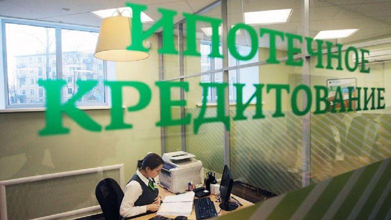 Правительству РФ поручено принять меры по снижению ипотечной ставки до 8%