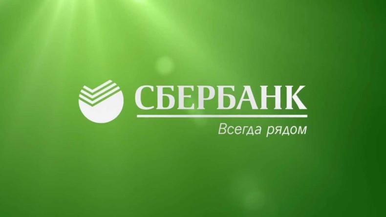 Сбербанк открыл новый офис в Усть-Алданском районе