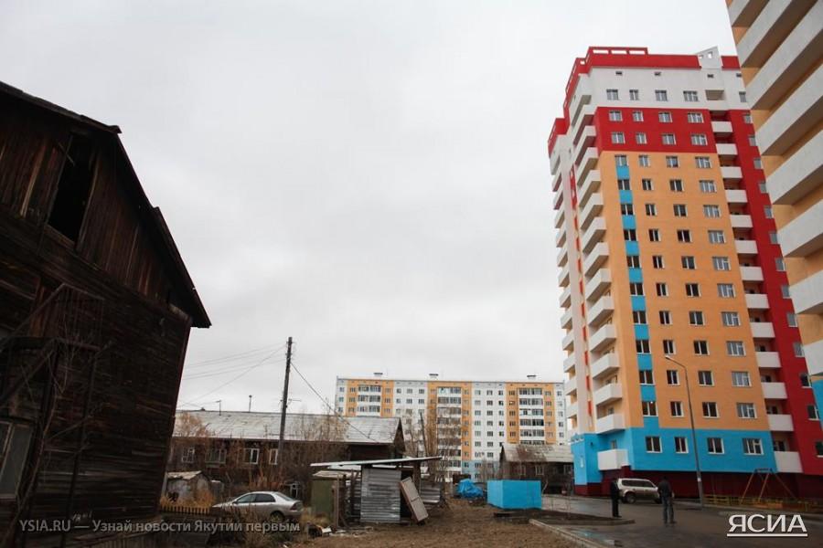 Как будут переселять якутян из аварийного жилья: Сроки, условия, финансирование