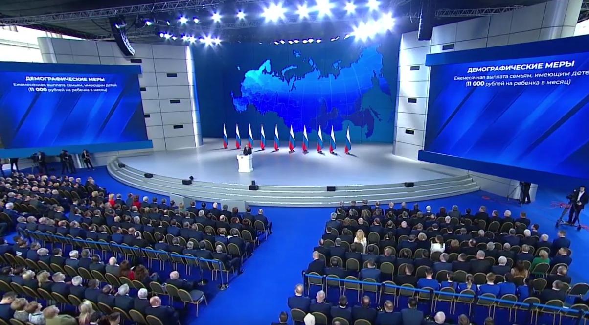 Владимир Путин: Больше детей - меньше налогов