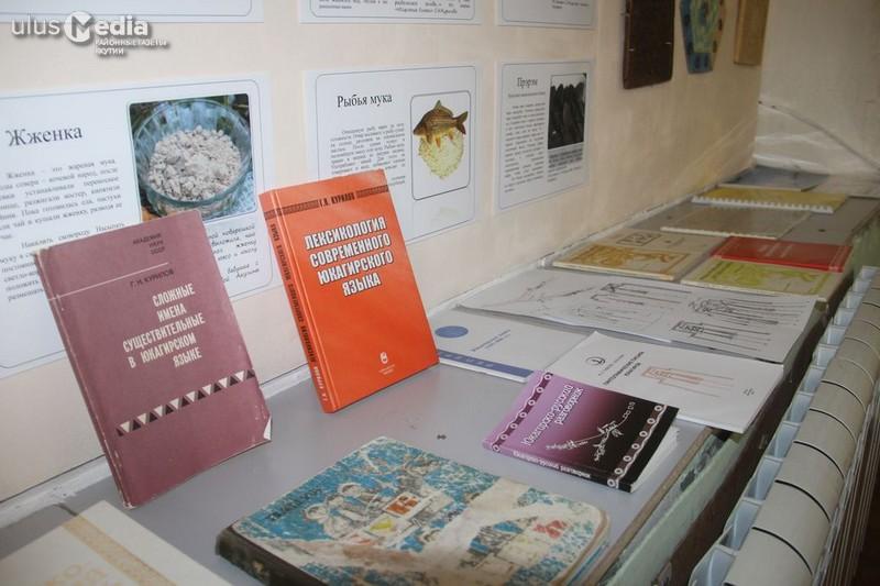 В Нижнеколымском музее открылась выставка о родных языках