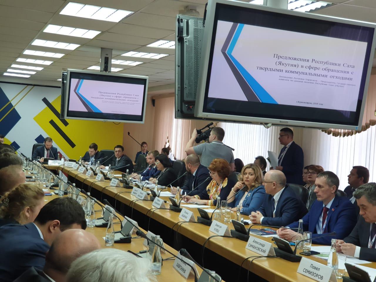 Делегация Якутии участвует в Красноярском экономическом форуме