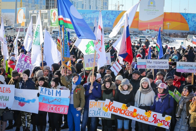 Что связывает Крым и Якутию