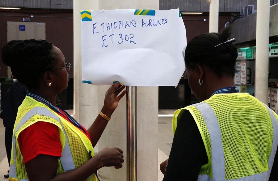 СМИ: Пассажир на две минуты опоздал на разбившийся в Эфиопии самолет