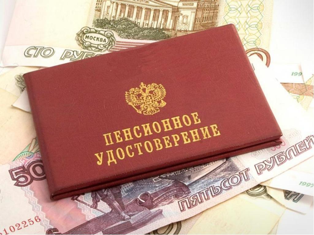Правительство внесло в Госдуму законопроект о доплатах к пенсиям