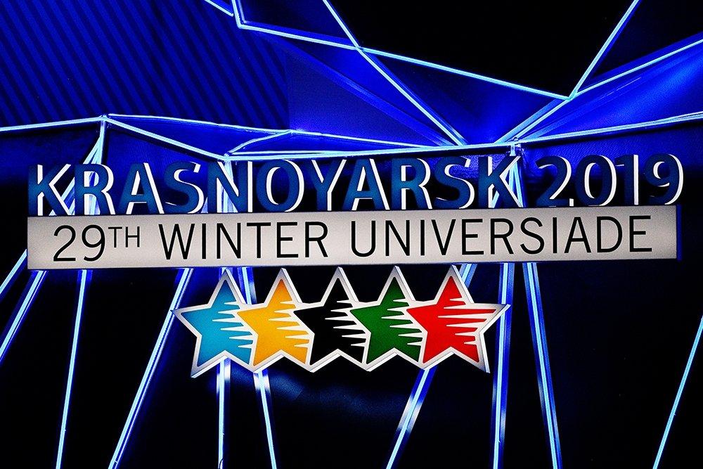Путин объявил зимнюю Универсиаду открытой