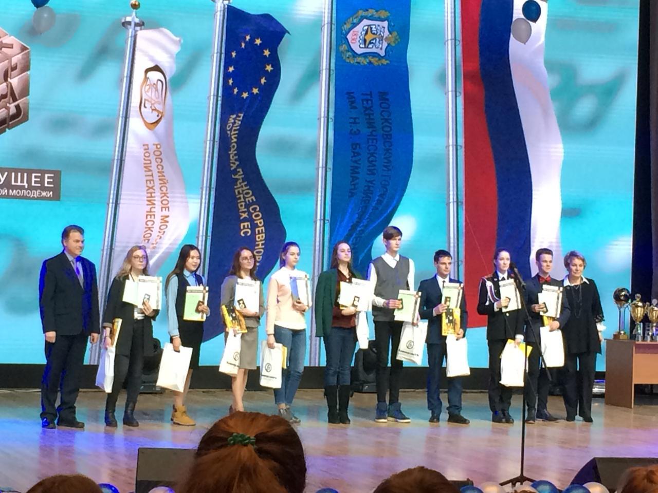 """29 якутских школьников стали лауреатами всероссийского форума """"Шаг в будущее"""""""
