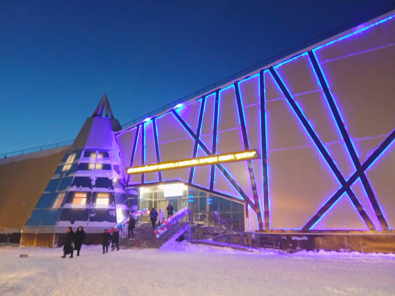 В Анабарском улусе открыли Арктический центр культуры и искусств народов Севера (ВИДЕО)