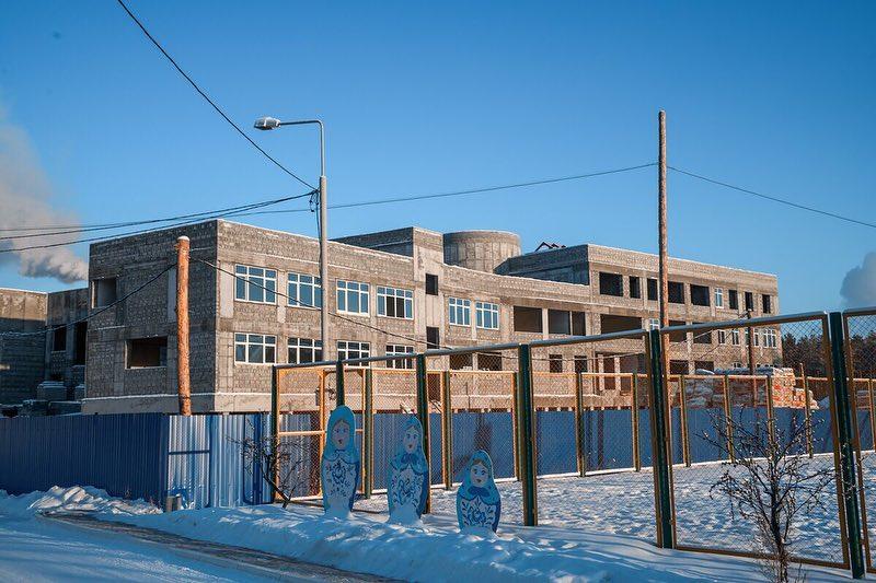 В этом году завершится строительство Международной арктической школы