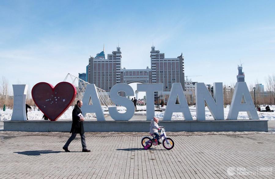 Астану официально переименовали в Нур-Султан
