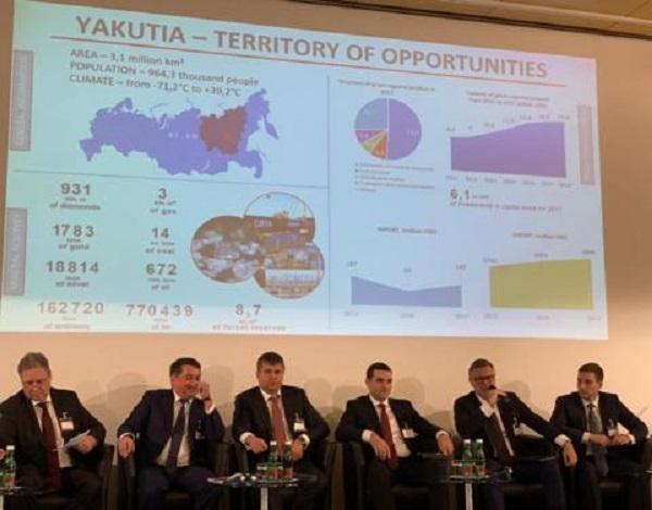Кирилл Бычков представил инвестиционный потенциал Якутии в Австрии
