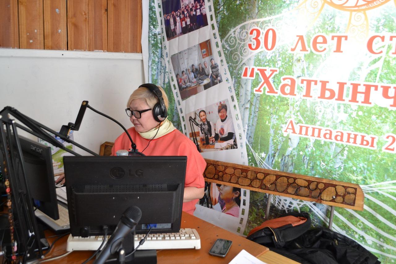 В Намском улусе запущена радиостанция «Энсиэли»