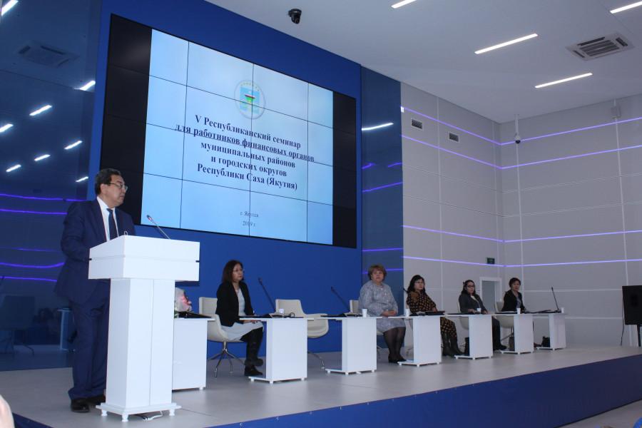 В Якутии идут дискуссии по актуальным вопросам управления муниципальными финансами