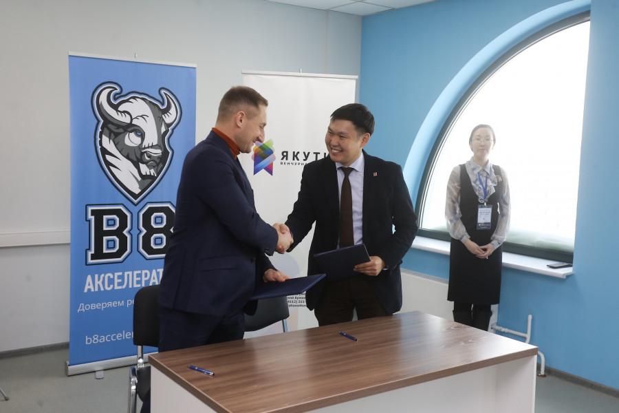 Якутским инновационным компаниям поможет Дальневосточный Фонд высоких технологий