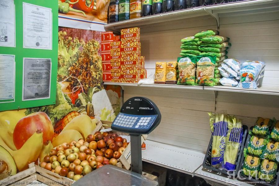 Рейд в Якутске: Овощные магазины работают в обычном режиме