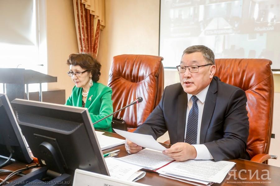 Федерация профсоюзов обсудила оплату труда бюджетников