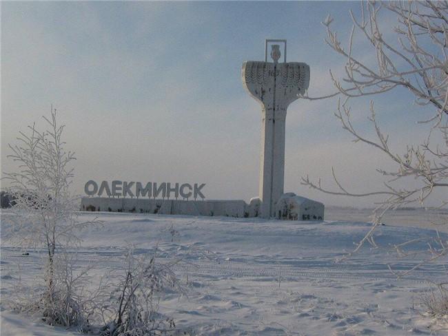 На участие в предварительном голосовании «ЕР» на пост главы Олекминского улуса подано два заявления