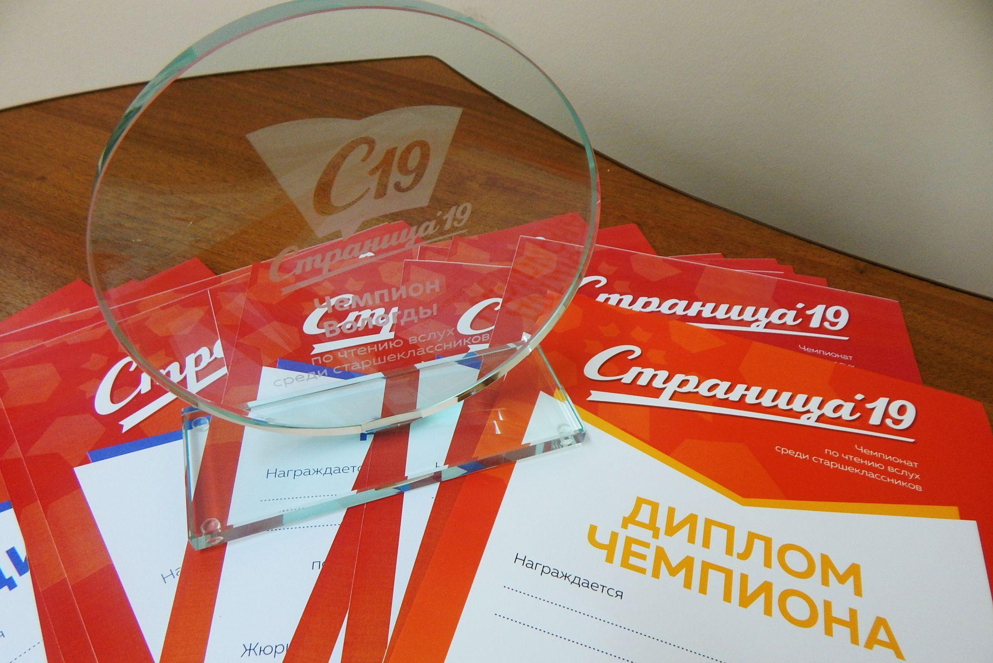 Старшеклассников Якутии приглашают посоревноваться в чтении вслух за приз в 300 тысяч рублей