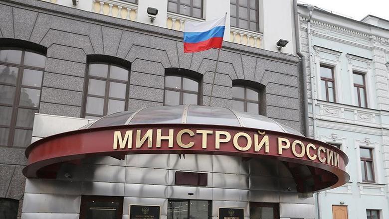 Замглавы Минстроя назначена Татьяна Костарева