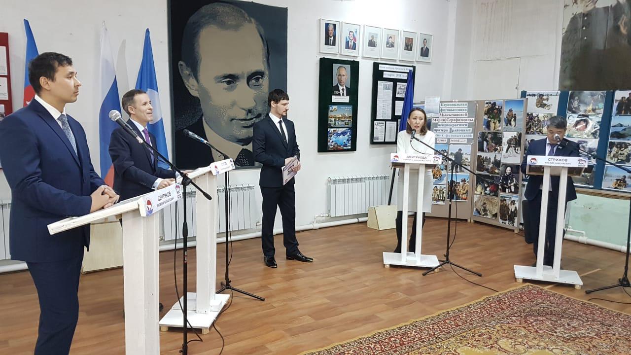 В Черском «Единая Россия» провела дебаты участников предварительного голосования